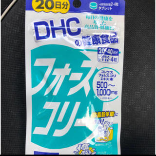 DHC - 60日分 フォースコリー DHC