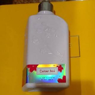 ロクシタン(L'OCCITANE)の新品☆ロクシタン☆チェリープリズム ボディミルク☆(ボディローション/ミルク)