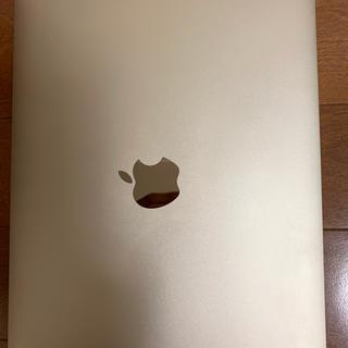 Apple - MacBook 2017年モデル ゴールド256GB