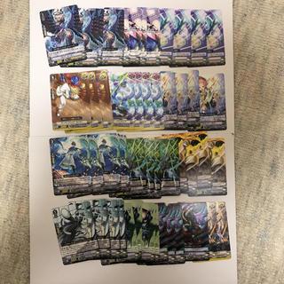カードファイトヴァンガード(カードファイト!! ヴァンガード)の【まとめ売り】カードファイト‼︎ヴァンガード各種ユニット200枚セット(シングルカード)