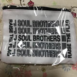 三代目 J Soul Brothers - 新品 未開封 RAISE THE FLAG ミニポーチ