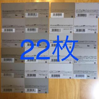 エヌティティドコモ(NTTdocomo)のテレホンカード 11,000円分 まとめ売り 値下げ不可(その他)