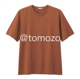 GU - 【新品】GUジーユー★マーセライズドクルーネック半袖Tシャツ★ブラウンM