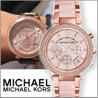 マイケルコース(Michael Kors)のMICHAEL KOHS 腕時計(腕時計(アナログ))
