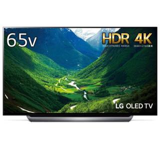LG Electronics - 【新品】LG 65V型 有機ELテレビ OLED65C8PJA 2018年モデル