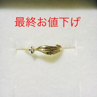 エテ(ete)の最終お値下げ♡エテ K10ダイヤピンキーリング(リング(指輪))