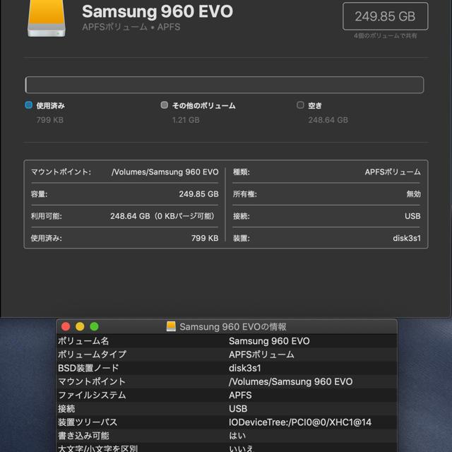 SAMSUNG(サムスン)のSamsung 960 EVO スマホ/家電/カメラのPC/タブレット(PC周辺機器)の商品写真