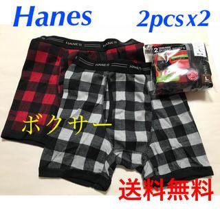 ヘインズ(Hanes)のHanes ボクサーパンツ❣️2枚組2個‼️XLサイズ(ボクサーパンツ)