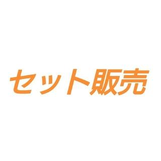JOHN LAWRENCE SULLIVAN - xander zhou / littlebig セット販売