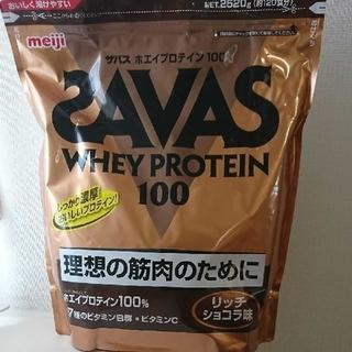ザバス(SAVAS)のザバス リッチショコラ味 120食分 2520g(プロテイン)
