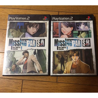 PlayStation2 - PS2 MISSINGPARTS ミッシングパーツ 2本セット