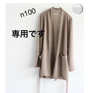 MARGARET HOWELL - n100 ファインカシミヤガウン Fine Cashmere Gown