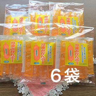 冷凍みかんボー  6袋