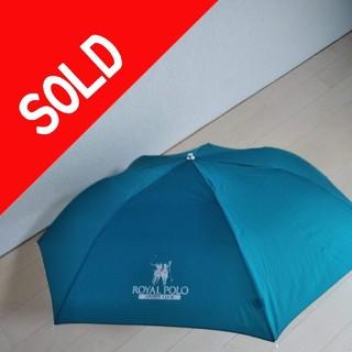 ポロラルフローレン(POLO RALPH LAUREN)のPOLO 折りたたみ傘(傘)
