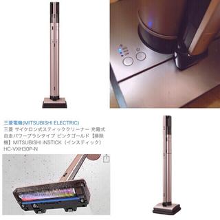 ミツビシデンキ(三菱電機)の空気清浄機能付 高機能サイクロン掃除機(掃除機)