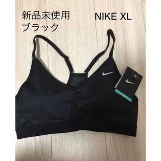 NIKE - ナイキ スポーツブラ XL ブラック