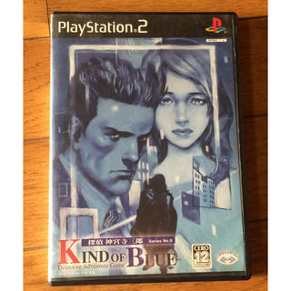PlayStation2 - PS2 探偵 神宮寺三郎KIND OF BLUE