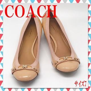 COACH - S303/COACH コーチ パンプス ヒール 7 ベージュ×薄ピンク 匿名配送