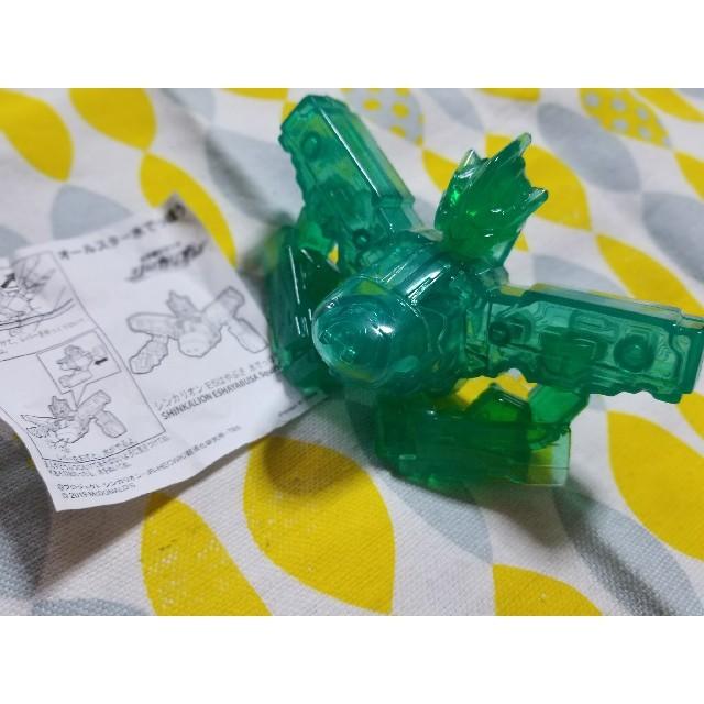 マクドナルド(マクドナルド)のハッピーセット🍔オールスター水鉄砲 エンタメ/ホビーのおもちゃ/ぬいぐるみ(キャラクターグッズ)の商品写真