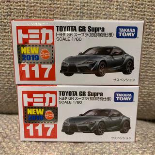 Takara Tomy - 【初回特別仕様 2台セット】トミカ トヨタ GR スープラ 117