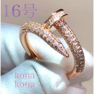 新品.16号.ピンクゴールド.釘.パヴェ.リング.指輪.高級3ACZダイヤモンド(リング(指輪))