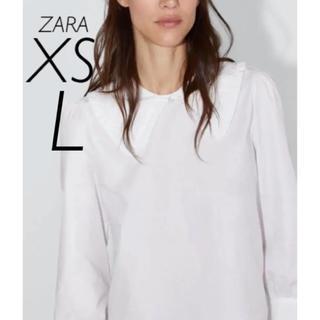 ザラ(ZARA)の【新品・未使用】ZARA ピーターパン襟 ポプリン  ブラウス L(シャツ/ブラウス(長袖/七分))