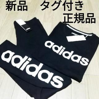 adidas - 新品 adidas レギンスとTシャツセット