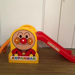 バンダイ(BANDAI)のアンパンマン うちの子天才滑り台(ベビージム)