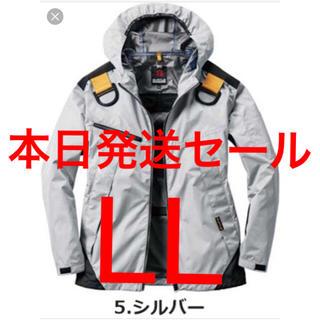 BURTLE - 新品バートル空調服 長袖 ブルゾンAC1061シルバー(ファン無し)