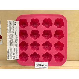 IKEA - PLASTIS プラスティス アイスキューブトレイ, ピンク