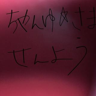 ジャスティンデイビス(Justin Davis)のちゃんゆ☆様専用(リング(指輪))