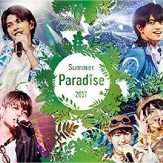 Sexy Zone - summer paradise2017 DVD