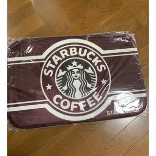 Starbucks Coffee - スタバ バスマット スターバックス 玄関マット インテリア