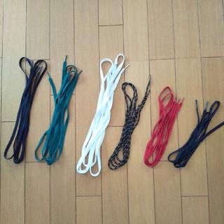 靴紐 6本(スニーカー)