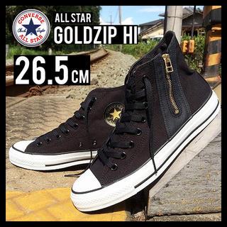CONVERSE - 【新品未使用】コンバース ゴールドジップ ブラック 26.5cm