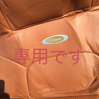 ダイハツ(ダイハツ)のDAIHATSU コペン シートカバー(車内アクセサリ)