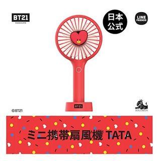 BTS ミニ 携帯扇風機 (TATA) (その他 )