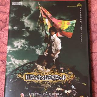 少年社中  ロミオとジュリエット  鈴木拡樹(舞台/ミュージカル)