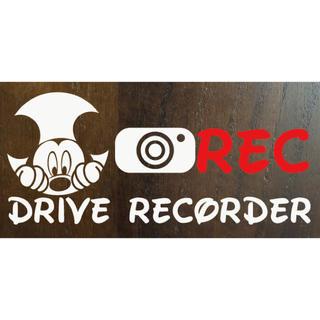 ディズニー覗き見RECドライブレコーダーステッカー