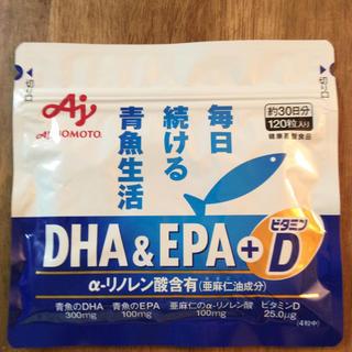 味の素 - 味の素 DHA EPA