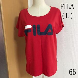 FILA - FILA  レディース  Tシャツ(L)