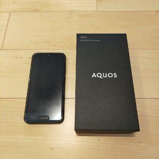 アクオス(AQUOS)のau shv41 本体 メタルブラック AQUOS R compact(スマートフォン本体)