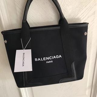 Balenciaga - 時間限定 バレンシアガ2WAYバッグS