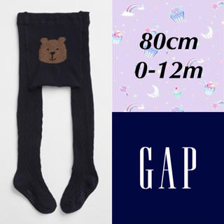 babyGAP - 【新品】80cm くまさん タイツ 【ネイビー】