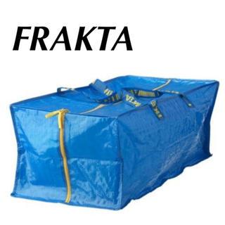 IKEA - ☆IKEA トロリー用 バック☆