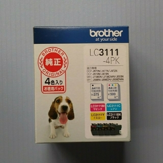brother - brother LC3111-4PK