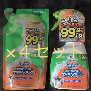 ジョンソン(Johnson's)のキッチンクリーナー本体➕詰替用セット ×4セット(洗剤/柔軟剤)