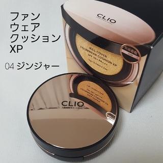 CLIO キルカバー ファンウェアクッションXP 04ジンジャー 本体