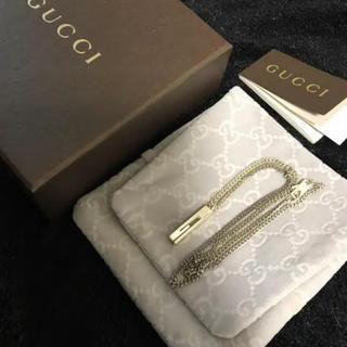Gucci - GUCCI シルバーネックレス メンズ