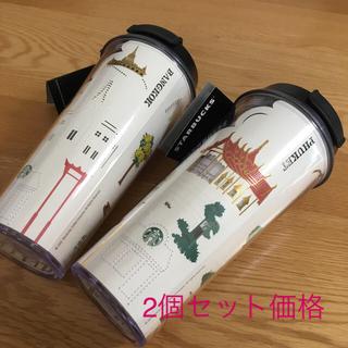 Starbucks Coffee - スターバックス タンブラー バンコク 新品未使用